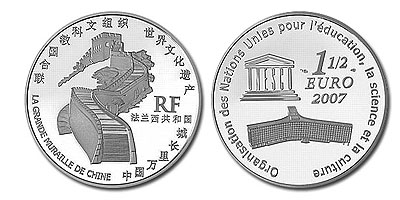 Great Wall China 2007 France Coin