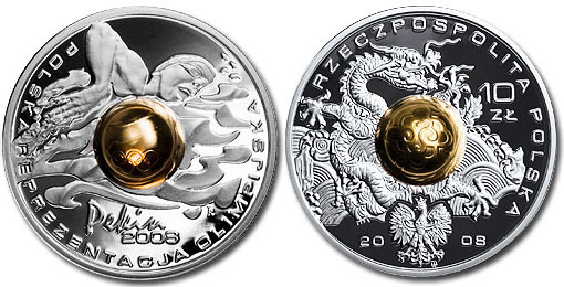 Poland 2008 Olympic Coin 1